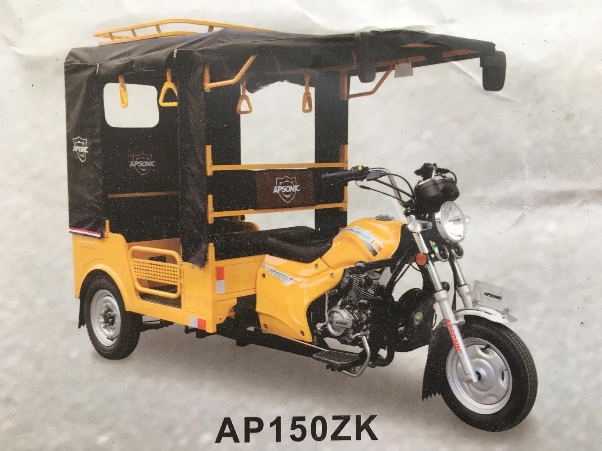 Tricycles 7